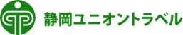 株式会社 静岡ユニオントラベル