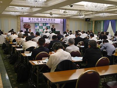 第57回 県労福協総会